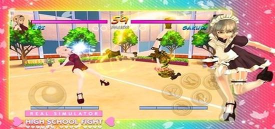 高中女生战斗模拟器最新版