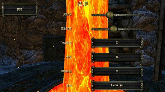 阿尔龙炉之火汉化版下载