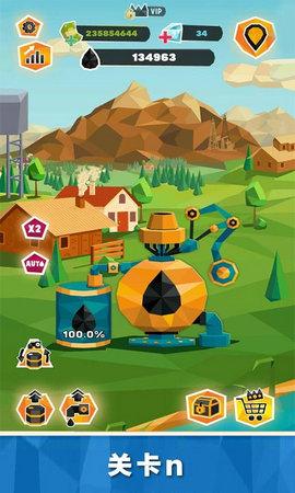 炼油厂模拟器