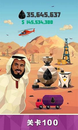 炼油厂模拟器无限金币钻石版