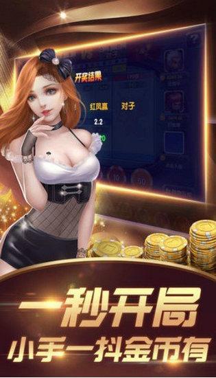 乐亦棋牌手机版