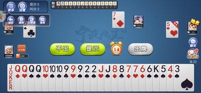 滇南棋牌官方版