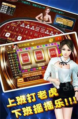 义乌棋牌游戏平台