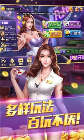 艺网棋牌官网版