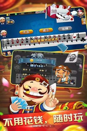 东京棋牌手机版
