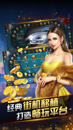 东萍棋牌手机版