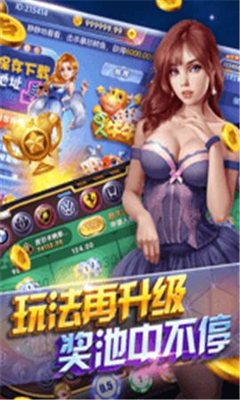 亦庄棋牌游戏中心