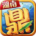 鼎鑫棋牌app