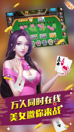 鼎域棋牌手机版