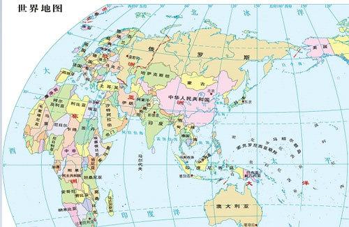 2019世界地图高清中文版