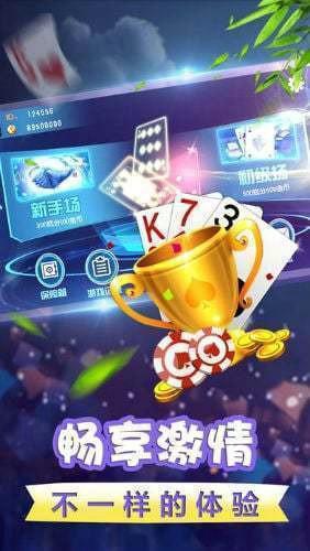 艺林棋牌最新正式版