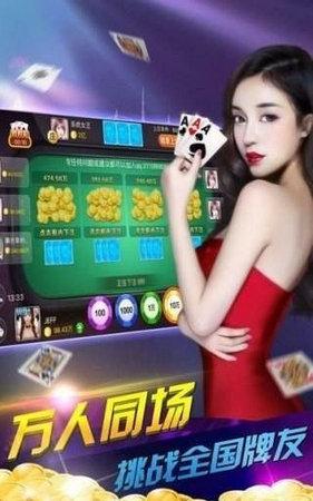 东银棋牌手机版