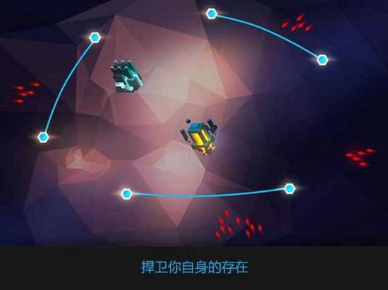 水晶连线游戏破解版