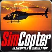 直升机模拟器中文版