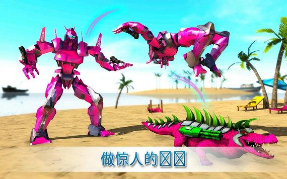 机器人鳄鱼模拟器内购破解版