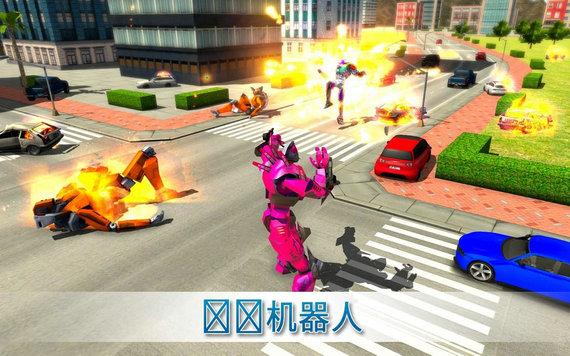 机器人鳄鱼模拟器游戏下载