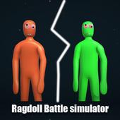 人偶战斗模拟器2游戏