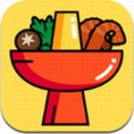 串串火锅app红包版
