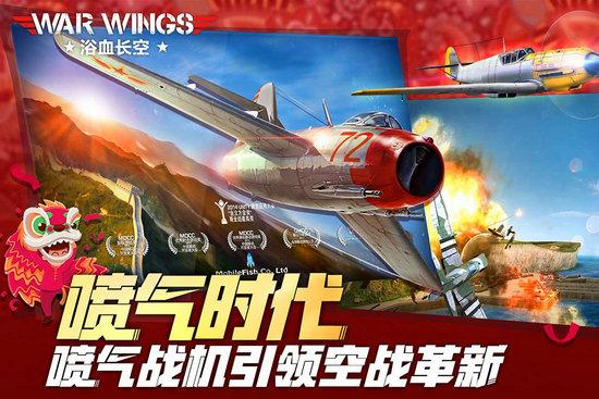 二战模拟器5最新版