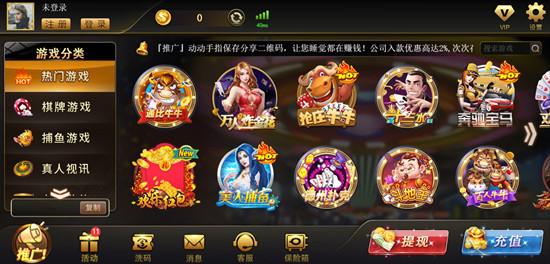 开元10cc棋牌最新官网版