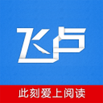 飞卢小说app免费版