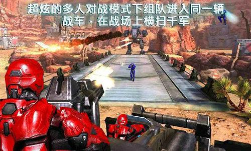 近地轨道防御3中文破解版
