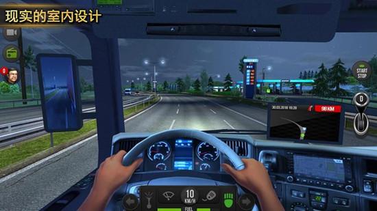 欧洲卡车模拟器18汉化版
