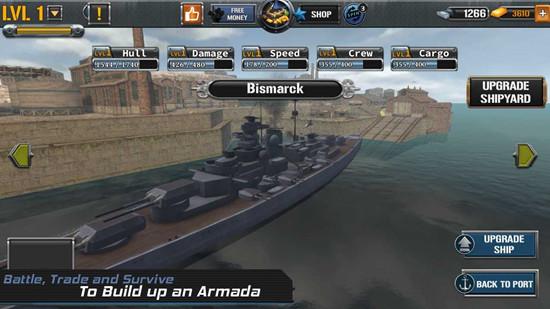 海军战舰太平洋舰队无限金币版