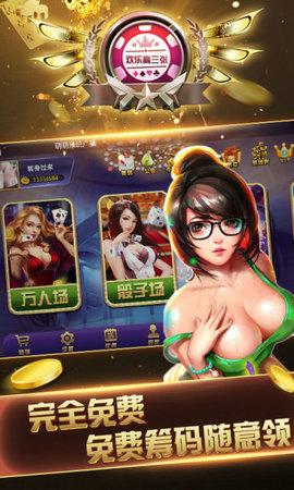 多运棋牌app下载