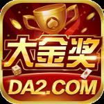 大金奖棋牌平台官方版