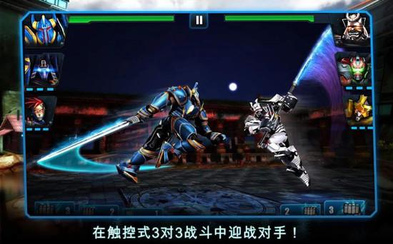 终极格斗机器人中文版