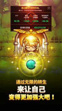 放置型RPG铁匠佣兵团游戏下载