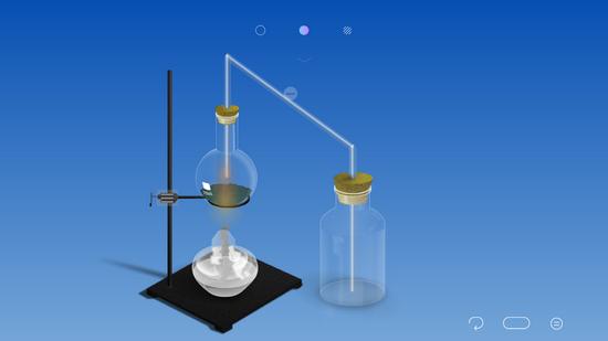 虚拟化学实验室中文版下载