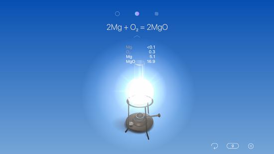 虚拟化学实验室破解版