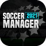 足球经理2021免谷歌版