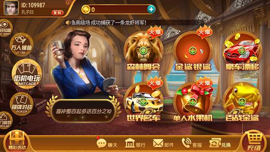 天纪电玩城游戏官方版