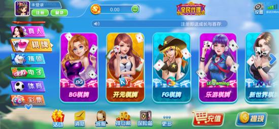 511cc开心娱乐app安卓版