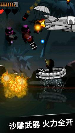 火柴人不能死游戏下载