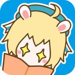 漫画台app免费版