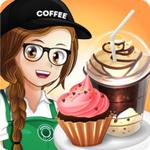 咖啡调制最新版