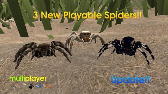 蜘蛛世界游戏破解版