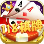 118娱乐官方版app