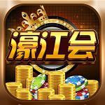 濠江会最新app苹果版