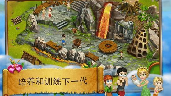 模拟村民起源2安卓汉化版
