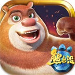 熊出没奇幻空间2最新版