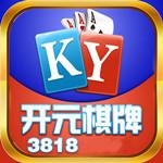 开元3818棋牌娱乐安卓版