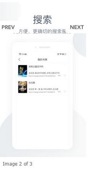 云浏览器app官方下载