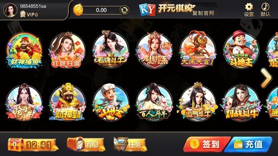 开元78棋牌官网最新版