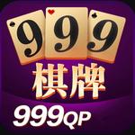 999vip棋牌安卓版