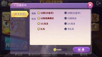 20200723105131833